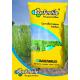 Barenbrug BarFertile Premium Universal 20kg (NPK-Dünger 20+5+20 (+3MgO))